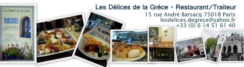 Les Delices de la Grece 15 rue André Barsacq Paris 18