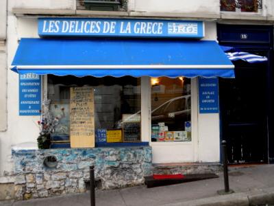 Les d lices de la gr ce restaurant montmartre paris 18 - Restaurant la table des delices grignan ...