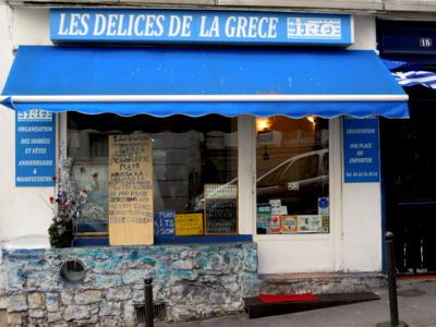 restaurant grecque à Paris - Les Délices de la Grèce